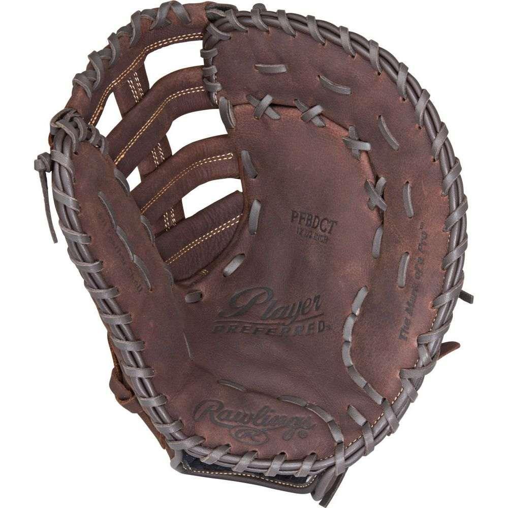 ローリングス ユニセックス 野球 グローブ Brown 【サイズ交換無料】 ローリングス Rawlings ユニセックス 野球 グローブ【Prodigy Series 11.5 Inch Left Hand Throw Baseball Glove】Brown