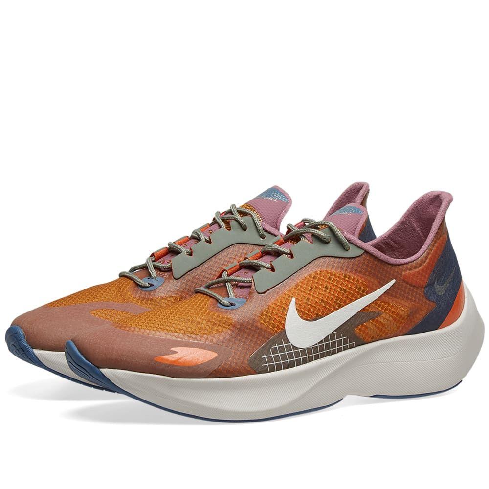 ナイキ Nike メンズ スニーカー シューズ・靴【vapor street peg】Plum Dust/Phantom/Starfish