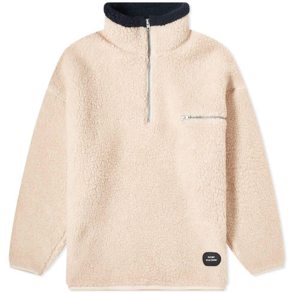 ラスベート PACCBET メンズ フリース トップス【Pullover Fleece】Beige