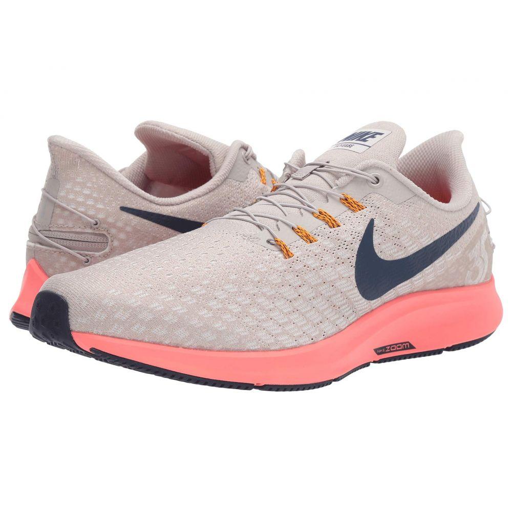 ナイキ Nike メンズ ランニング・ウォーキング シューズ・靴【Air Zoom Pegasus 35 FlyEase】Moon Particle/Blackened Blue/White