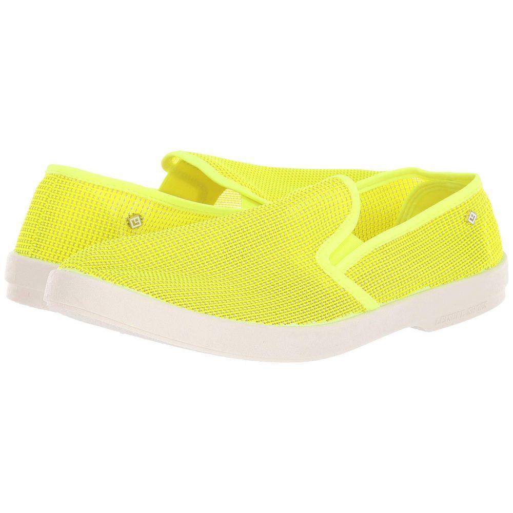 リビエラ Rivieras メンズ シューズ・靴 スニーカー【Recif】Yellow