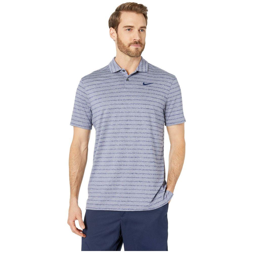 ナイキ Nike Golf メンズ トップス ポロシャツ【Dry Vapor Stripe Polo】Blue Void/Pure/Blue Void