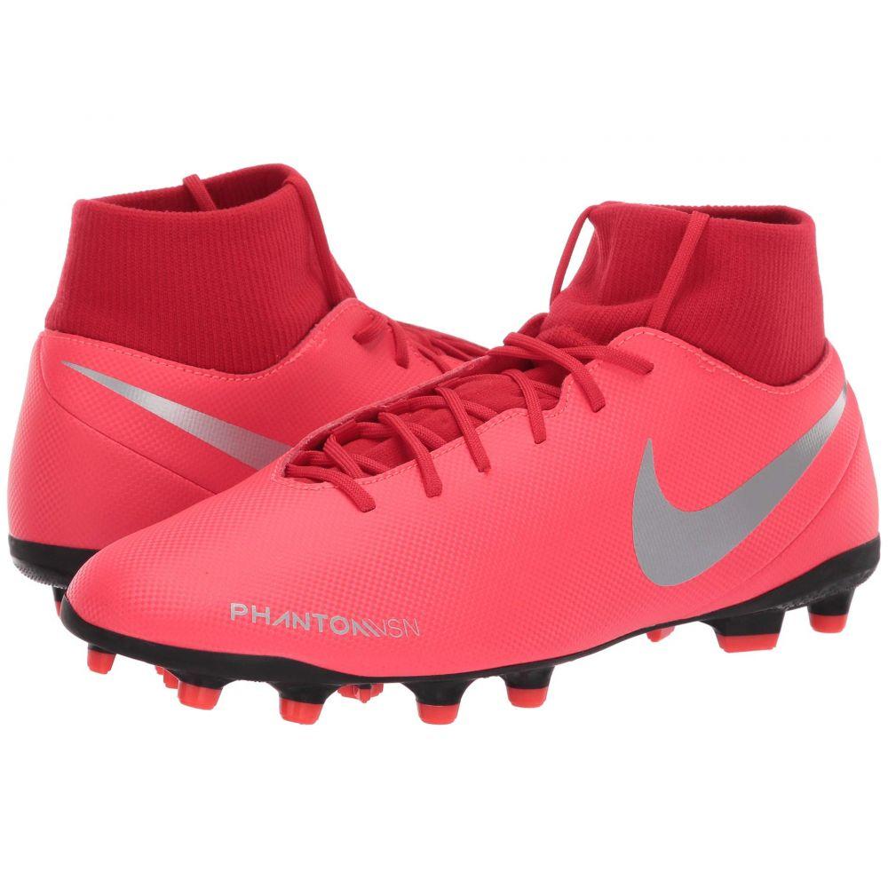 ナイキ Nike メンズ サッカー シューズ・靴【Phantom VSN Club DF MG】Bright Crimson/Metallic Silver