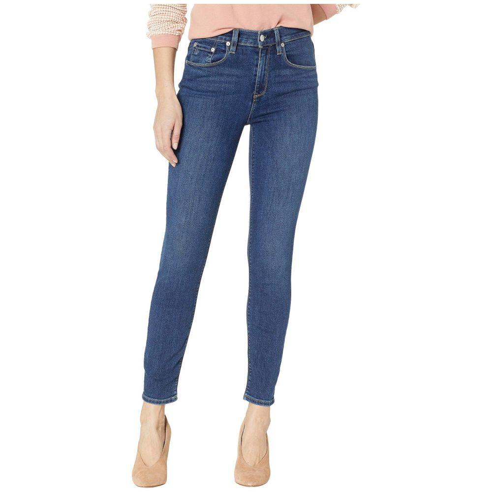 ソシャルティ Socialite レディース ボトムス・パンツ ジーンズ・デニム【Twig Jeans in Arroyo】Arroyo