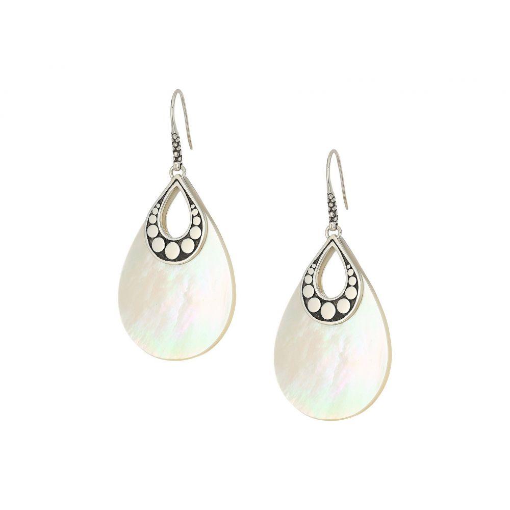 ジョン ハーディー John Hardy レディース ジュエリー・アクセサリー イヤリング・ピアス【Dot Drop Earrings with White Mother-of-Pearl】Silver