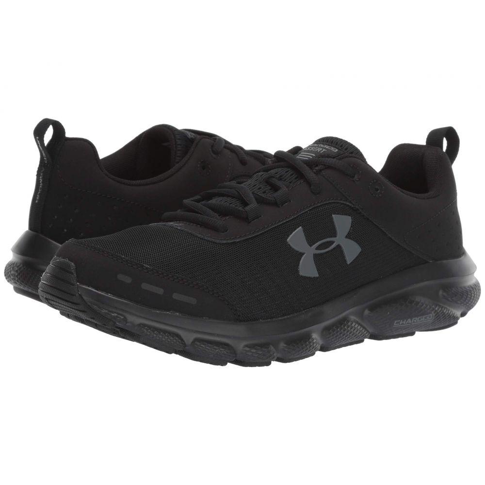 アンダーアーマー Under Armour メンズ ランニング・ウォーキング シューズ・靴【UA Charged Assert 8】Black/Black/Black
