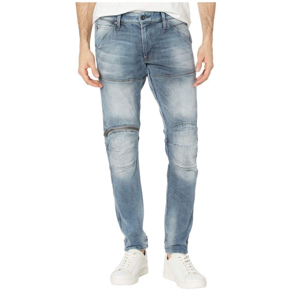 ジースター ロゥ G-Star メンズ ジーンズ・デニム ボトムス・パンツ【5620 3D Zip Knee Skinny in Faded Quartz】Faded Quartz