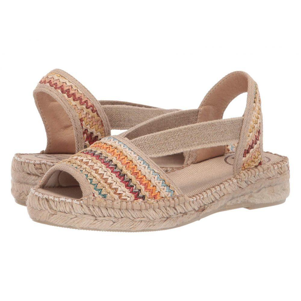 トニーポンズ Toni Pons レディース サンダル・ミュール シューズ・靴【Estel-Ma】Multi