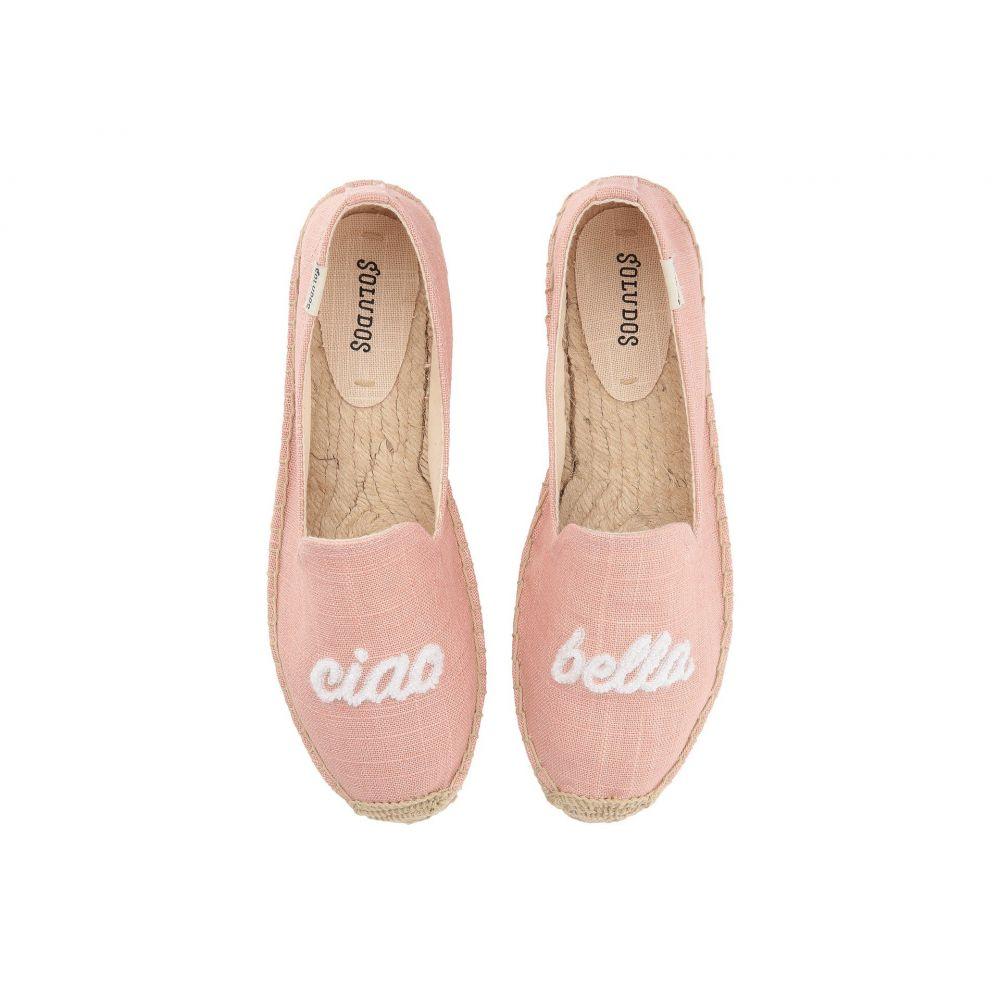 ソルドス Soludos レディース ローファー・オックスフォード スモーキングスリッパ シューズ・靴【Ciao Bella Smoking Slipper】Dusty Rose