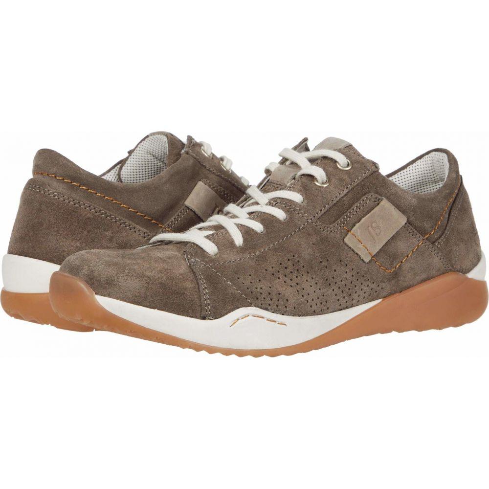 ジョセフセイベル Josef Seibel メンズ スニーカー シューズ・靴【Ricardo 07】Gray
