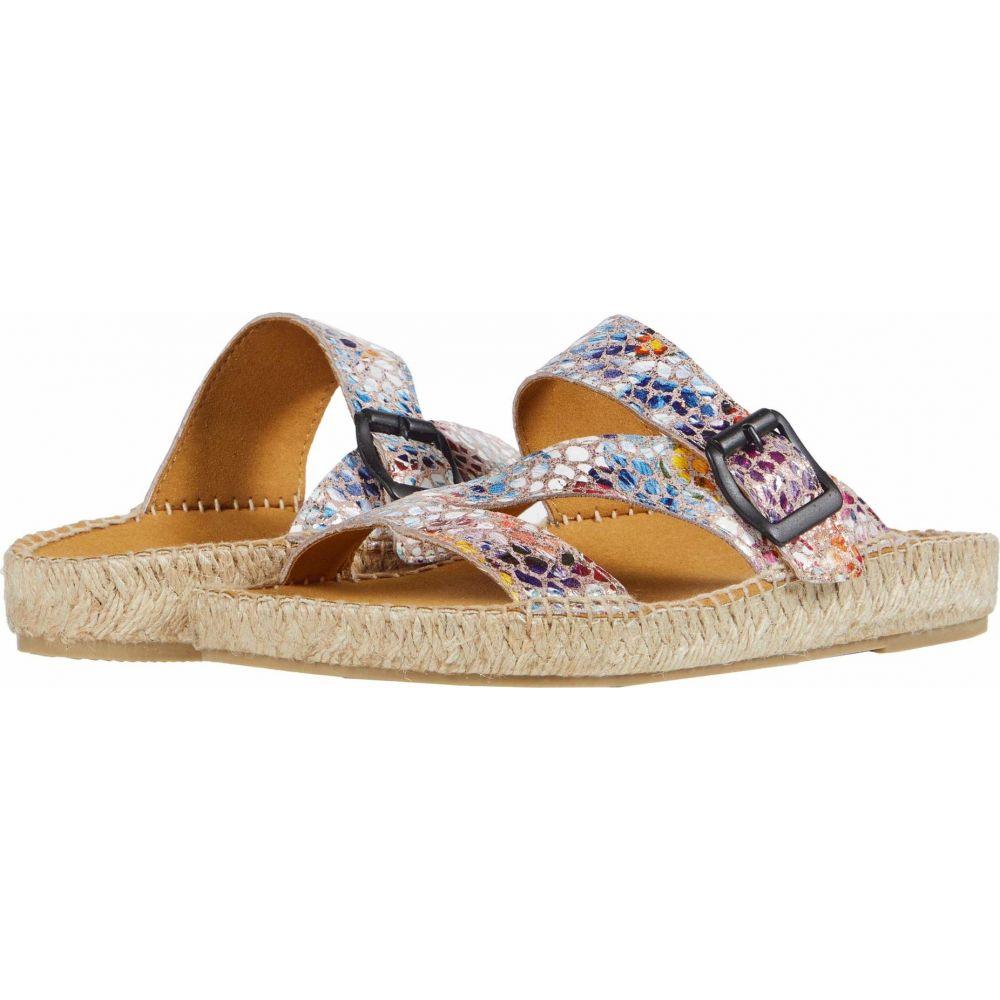 トニーポンズ Toni Pons レディース サンダル・ミュール シューズ・靴【Bibi-PM】