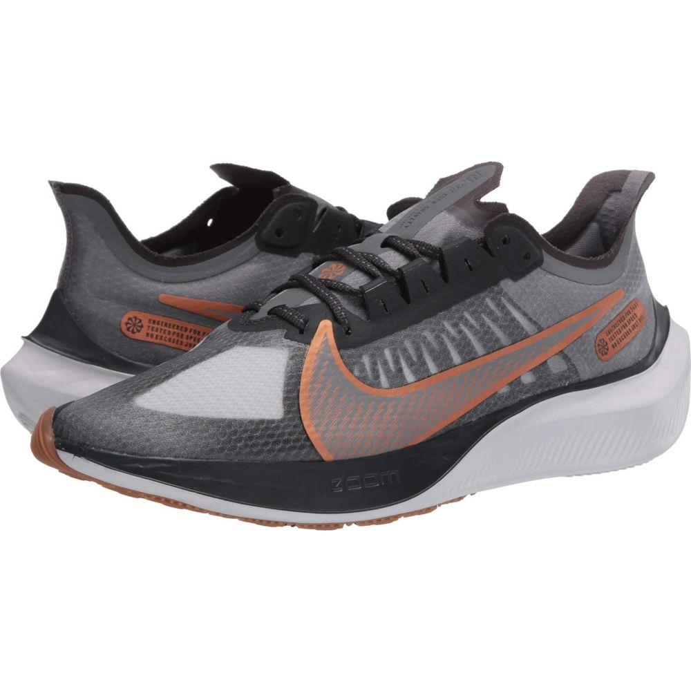 ナイキ Nike メンズ ランニング・ウォーキング シューズ・靴【Zoom Gravity】Smoke Grey/Smoke Grey/Metallic Copper