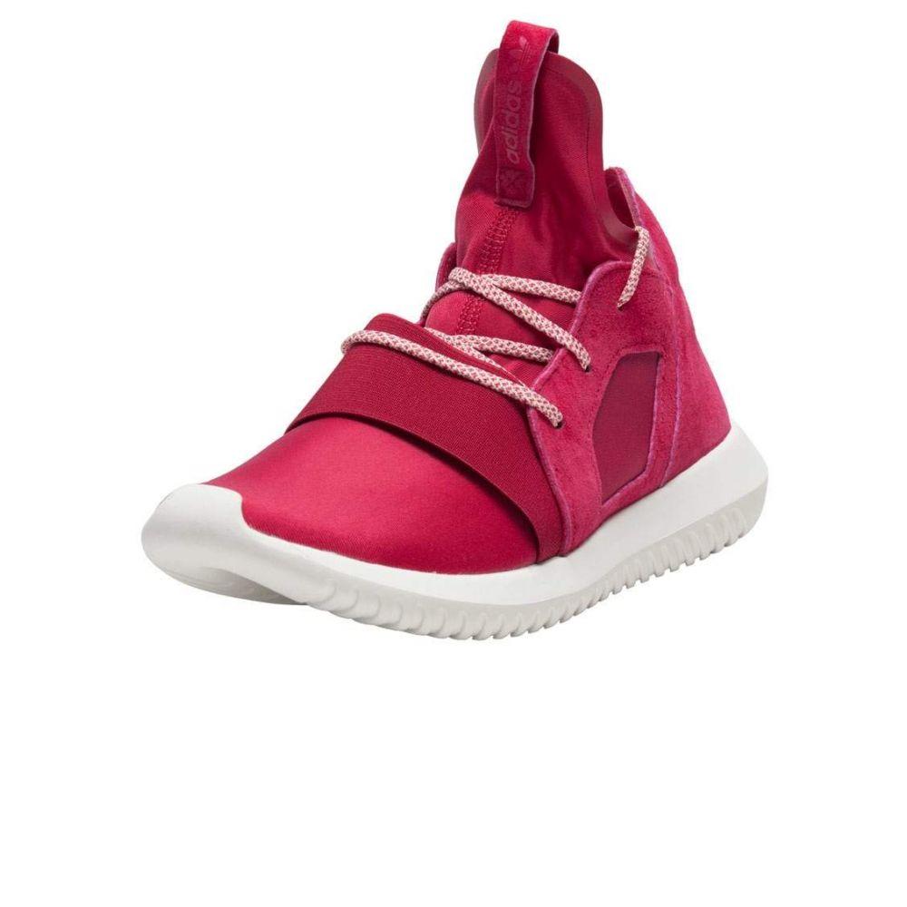アディダス レディース ランニング ウォーキング シューズ 靴 Pink テレビで話題 White Adidas サイズ交換無料 DEFIANT TUBULAR 信託