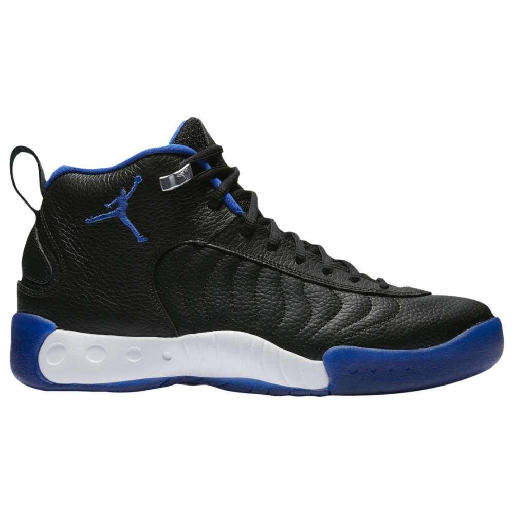 ナイキ ジョーダン メンズ バスケットボール シューズ・靴【Jumpman Pro】Black/Varsity Royal/Metallic Silver/White