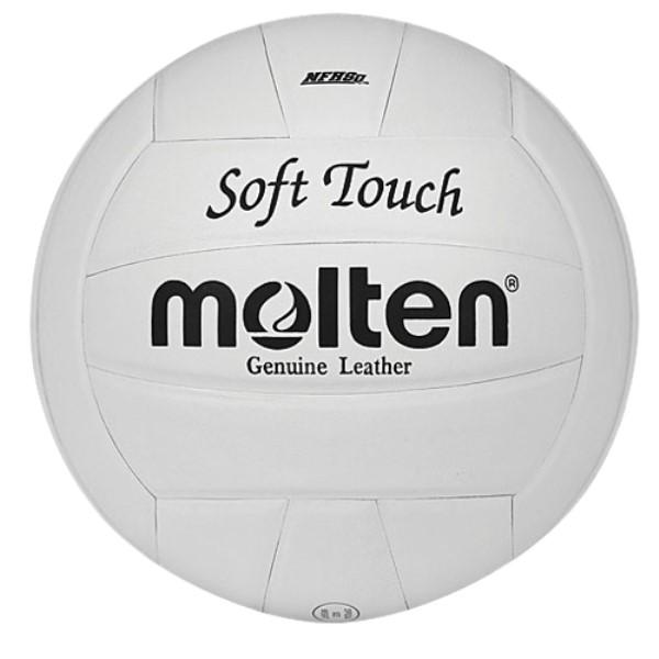 モルテン ユニセックス バレーボール ボール【Team Soft Touch NFHS Practice Ball】White
