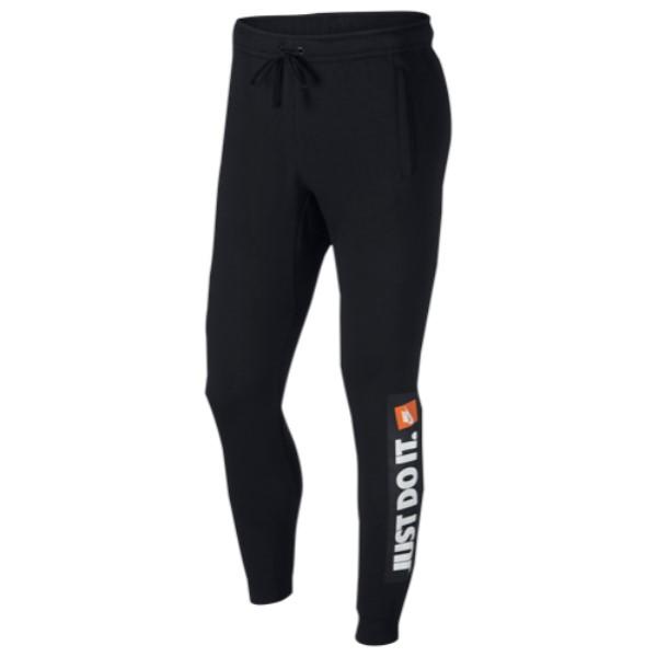 ナイキ Nike メンズ ボトムス・パンツ ジョガーパンツ【JDI Fleece Jogger】Black/White