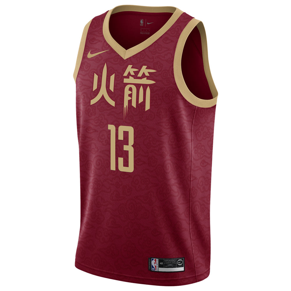 ナイキ Nike メンズ バスケットボール トップス【nba city edition swingman jersey】NBA Houston Rockets James Harden Team Crimson