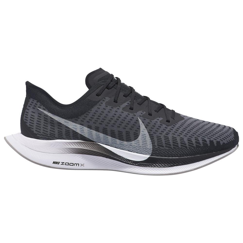 ナイキ Nike メンズ ランニング・ウォーキング エアズーム シューズ・靴【Air Zoom Pegasus Turbo 2】Black/White/Gunsmoke/Atmosphere Grey