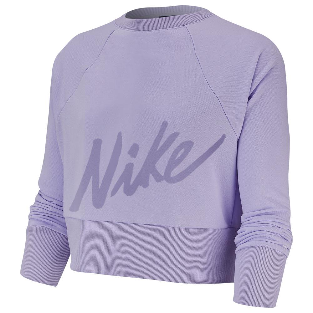 ナイキ Nike レディース フィットネス・トレーニング トップス【Get Fit Lux Crew】Lavender Mist