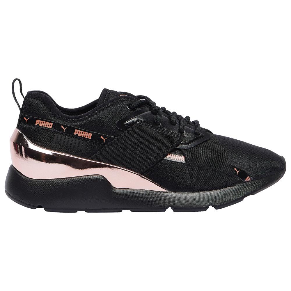 プーマ PUMA レディース ランニング・ウォーキング シューズ・靴【Muse X-2】Black/Rose Gold