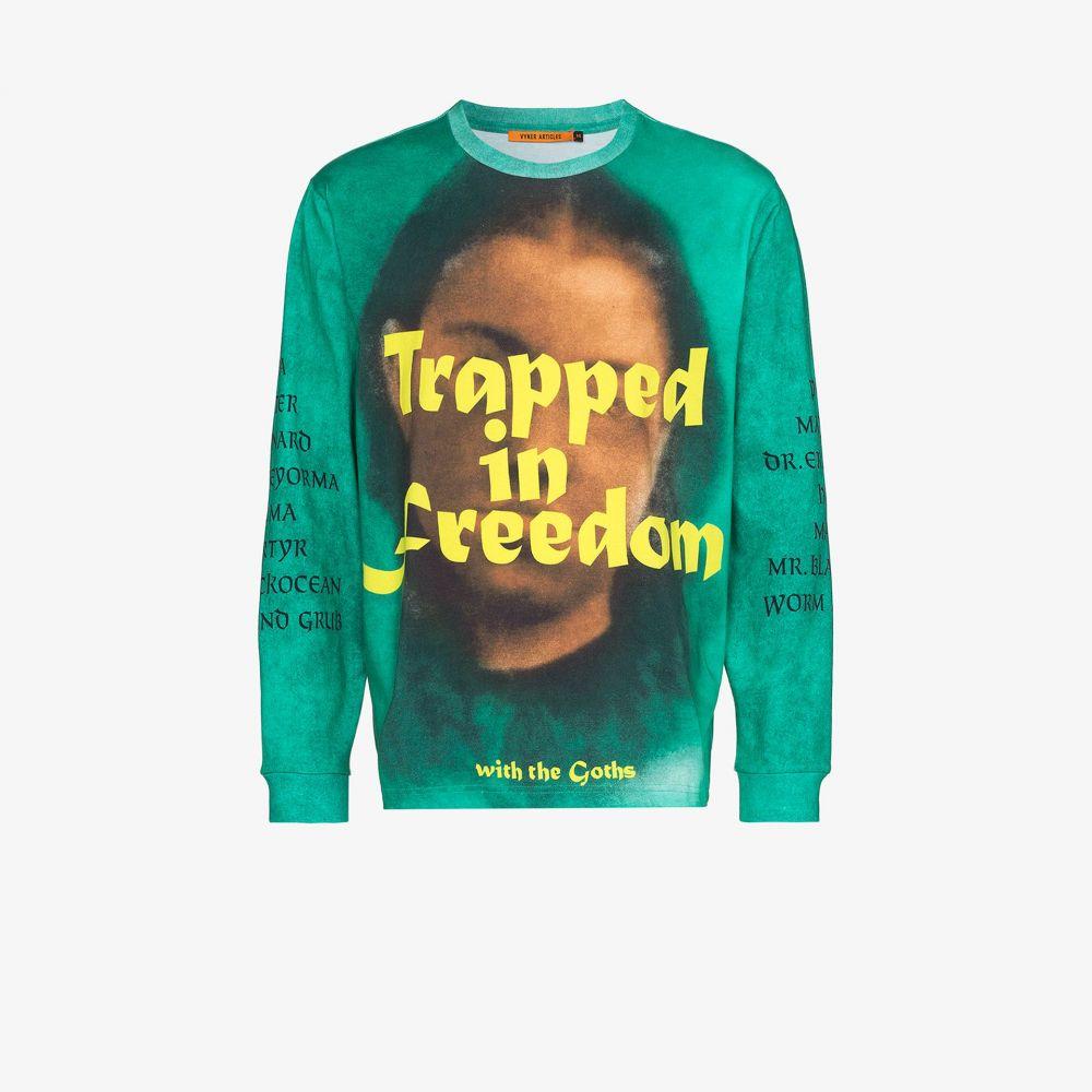ヴァイナー アーティクルズ Vyner Articles メンズ Tシャツ トップス【Trapped printed T-shirt】green
