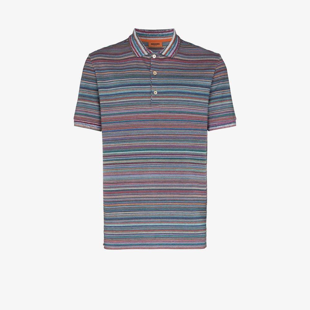 ミッソーニ Missoni メンズ ポロシャツ トップス【striped cotton polo shirt】blue