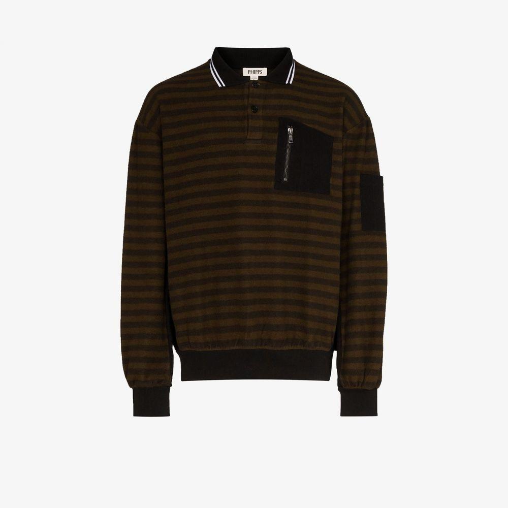 ピップス Phipps メンズ ポロシャツ トップス【stripe Rugby organic cotton polo sweater】green