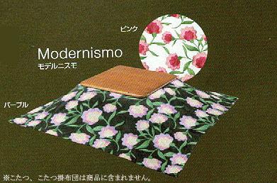 【smtb-ms】《sybilla-シビラ》正方形こたつ掛布団カバー【Modernismo モデルニスモ】210×250【送料無料】