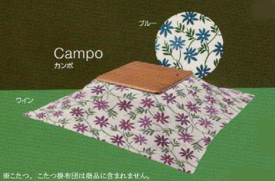 【smtb-ms】《sybilla-シビラ》こたつ掛布団カバー【Campo カンポ】210×250【送料無料】