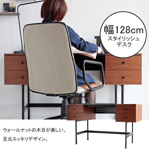 【送料無料】幅130cm 引き出し 収納 パソコンデスク 机 デスク オフィスデスク モダン【NNTM-02】