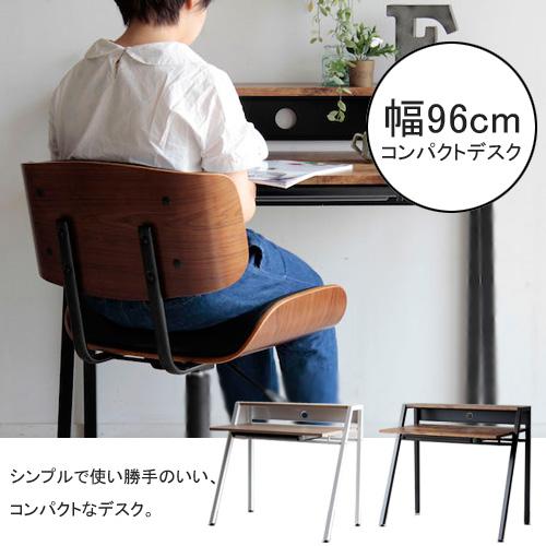 【送料無料】幅96cm パソコンデスク 机 デスク オフィスデスク コンパクトデスク おしゃれ【NNTM-01】