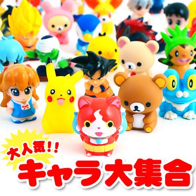 楽天市場すくい人形 キャラクター人気者いろいろセット 50個入妖怪