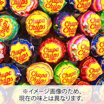 Kracie-Chupa Chups display 135 with viewing drive type {sold out ☆ CHUPACHUPS Chupa Chups Chupa-Chups tree type} {children's Association Prize Festival lottery fair}