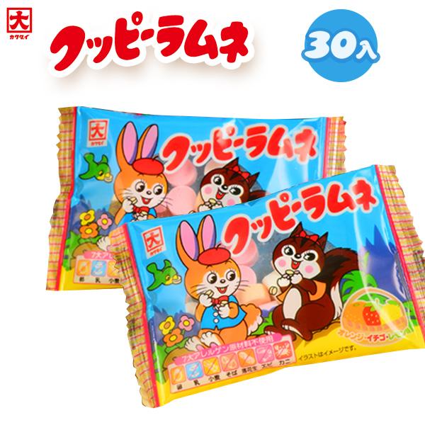 ¥600(税抜) クッピーラムネ 30入【駄菓子】{子供会 景品 お祭り くじ引き 縁日}