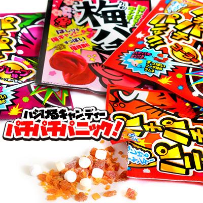1小袋あたり30円 買物 数量は多 648円税込 駄菓子 パチパチパニック 20入 15E30 箱売