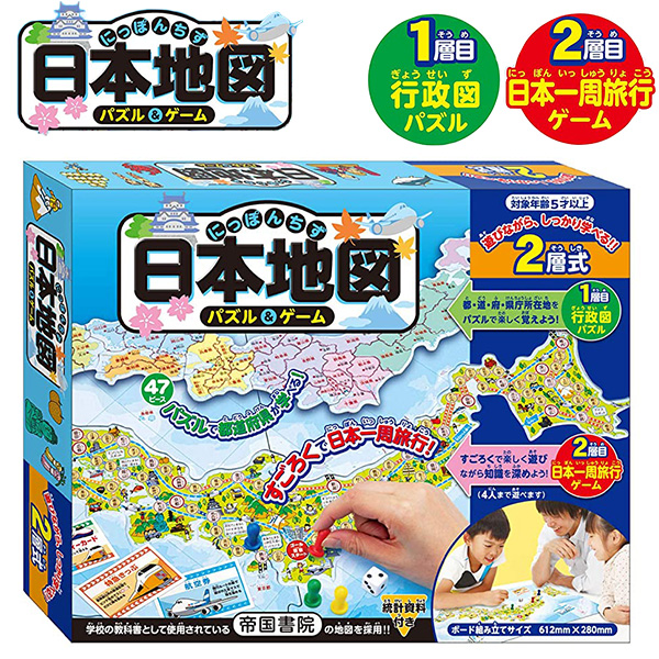 遊びながら地理が学べる一石ニ鳥のゲーム ハナヤマ パズル ゲーム日本地図{パーティーゲーム ボードゲーム 人気 Seasonal Wrap入荷 知育 学習 子供 イベント パーティー 地図 {景品玩具 ゲーム ファミリーゲーム} 室内遊び 即納最大半額 日本 21E28 おもちゃ 地理 オモチャ}