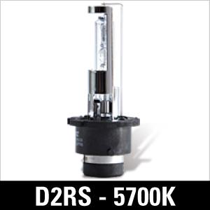 CATZ HID純正装着車用 純正交換タイプ スプリームホワイト(5700K) D2RS セット (RS3)