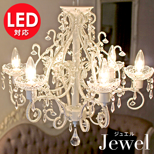 Stock the popular chandelier 'jewel' Anthony white chandelier (Jewel) | |  Antique classic chandeliers and white / black / living / dining / Princess  / 6 ... - Feu: Stock The Popular Chandelier 'jewel' Anthony White Chandelier