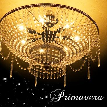 シャンデリア プリマヴェーラ 7灯 シーリングライト アンティーク調シャンデリア LED電球対応 天井低い 軽量