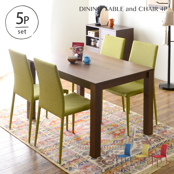 北欧 ダイニングセット ダイニング5点セット ダイニングテーブル チェア4P チェア 椅子 5点セット 4人掛け コンパクト おしゃれ <LUM70-120T×STDC1060>