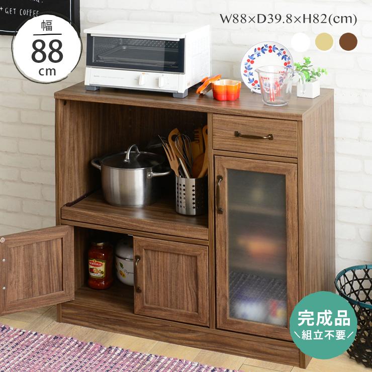 全品送料無料♪ 完成品 コンパクト レンジ台 レンジボード カウンタータイプ キッチンカウンター 食器棚 一人暮らし 幅88cm 88幅 スライド シンプル かわいい おしゃれ <LUFFY/LUK80-90L>