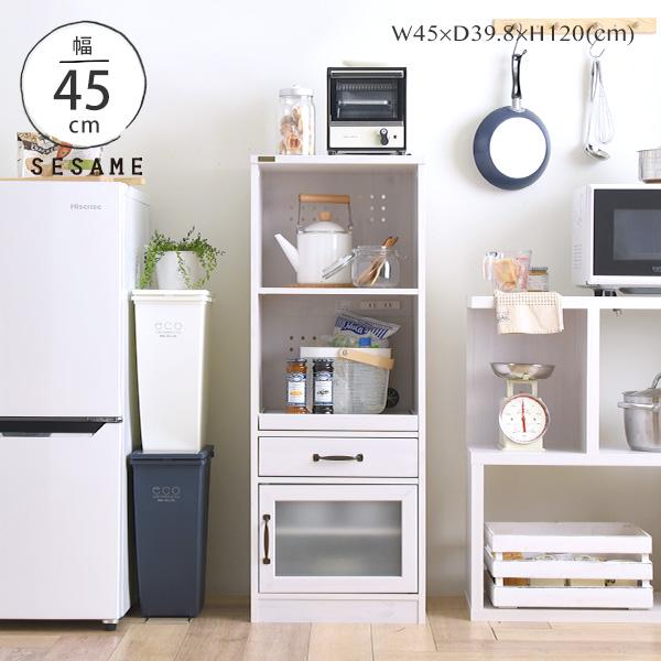 全品送料無料♪ スリムラック レンジ台 キッチン収納 キッチンラック 木製 幅45 キッチン スリム スライド 収納 一人暮らし シンプル かわいい 食器棚 おしゃれ <LUFFY/FFLU120-45L>