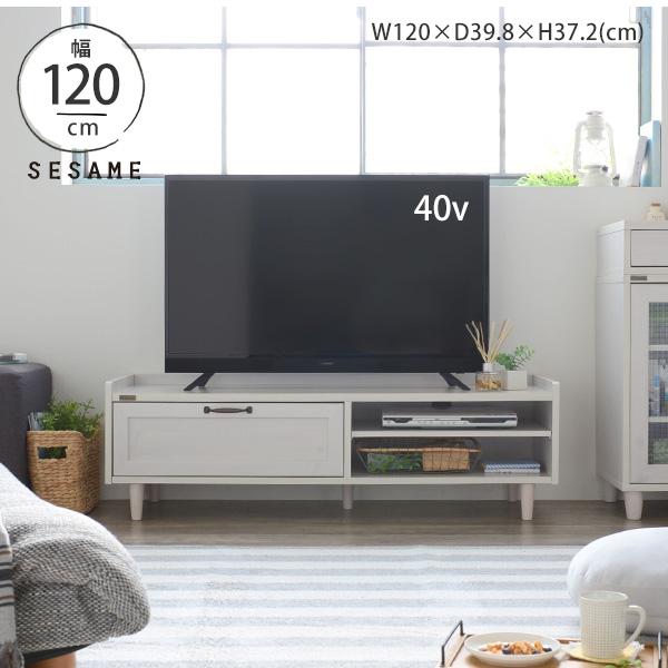 全品送料無料♪ テレビ台 北欧 幅120cm 幅120 TV台 ローボード テレビボード 白 ホワイト 収納 引き出し付 シンプル かわいい おしゃれ <LUFFY/FFLU37-120L>