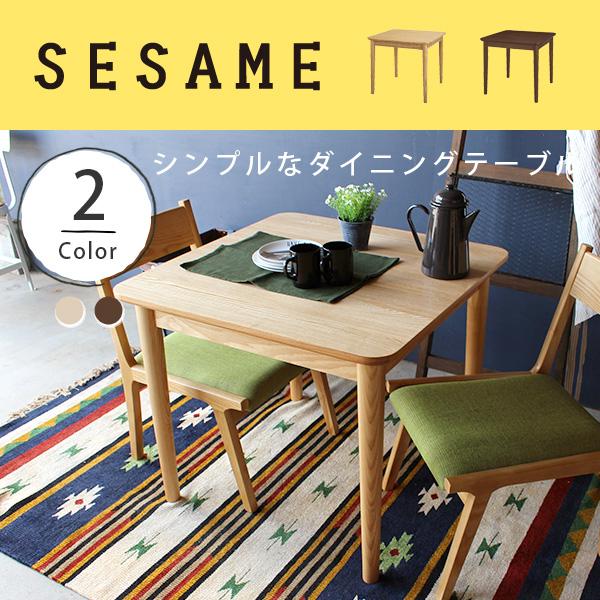 北欧 テイストな質感でデザインGOODなダイニングテーブル モタ ダイニングテーブル NA/BR おしゃれ <HOT-332>