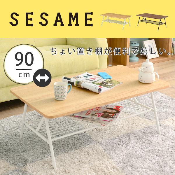 北欧 ローテーブル 天然木 アイアン テーブル センターテーブル リビングテーブル 幅90cm 幅90 棚付き スチール シンプル かわいい テーブル リビング おしゃれ <REPON/RE35-90TS>