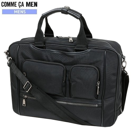 ★SALE59%OFF【COMME CA MEN】コムサメン 2WAY 多機能ビジネスバッグ(ブリーフケース) 黒『18/5/3』160518