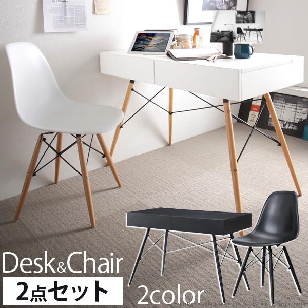 ffws computer desk chair set den quot smart desk ray shell chair rh global rakuten com Pink Desk and Chair Set Small Desk and Chair Set