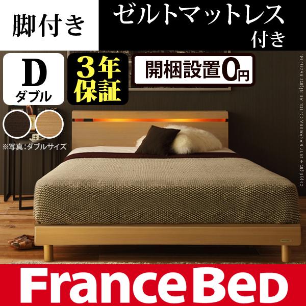 フランスベッド クレイグ 日本製 クレイグ ライト 棚付きベッド レッグタイプ ダブル ライト ゼルトスプリングマットレスセット 日本製, 大輝厨房機器用品:830a83b3 --- jphupkens.be