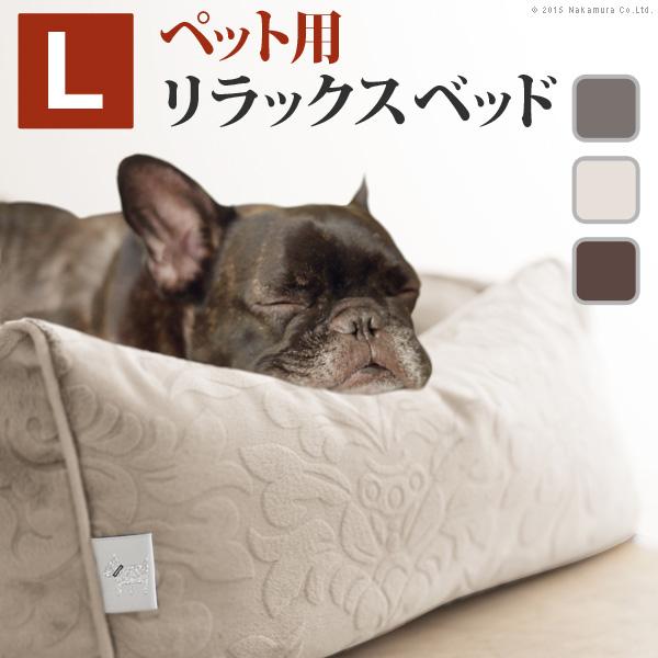 ペット用品 ペット ベッド 【送料無料】『ペットベッド ドルチェ Lサイズ タオル付き』 カドラー 犬用 猫用 中型 大型 ソファタイプ