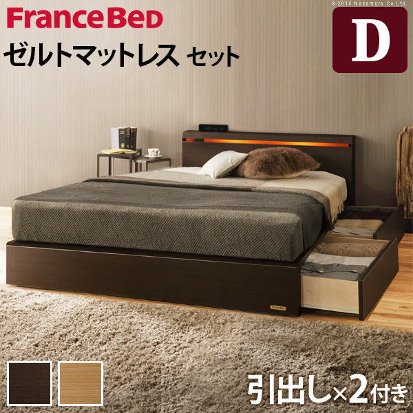 フランスベッド クレイグ ライト 棚付きベッド 引出しタイプ ダブル ゼルトスプリングマットレスセット 日本製■□Op[■][代引き不可]
